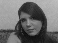 Марина Бодылева, 13 сентября 1989, Кривой Рог, id29390133