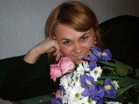 Валентинка Пашинская, 6 марта , Киев, id38178198