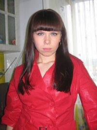 Китаева Ирина